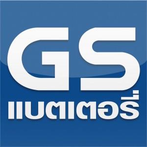 GS blue