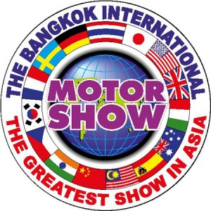 Moter show