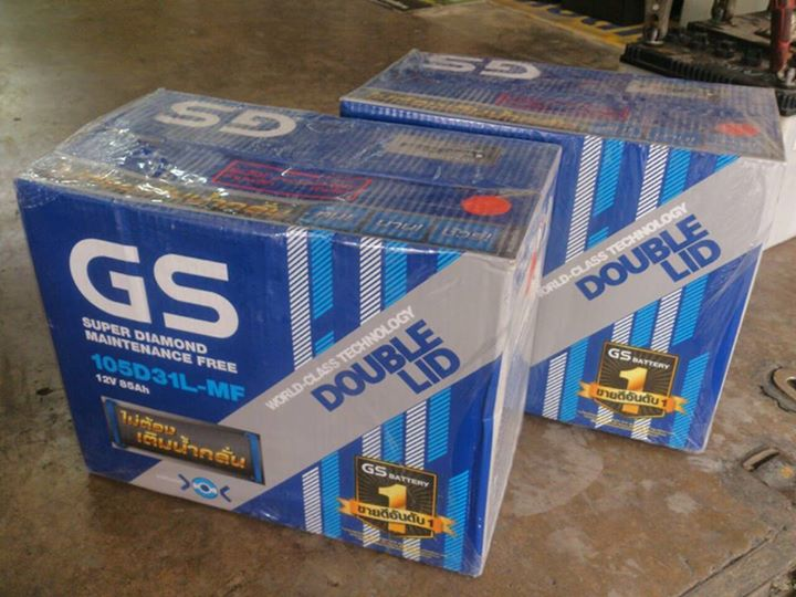 battery gs doublelid