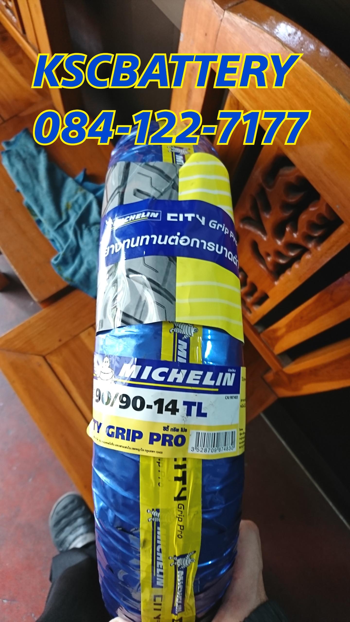 Michelin CityGripPro